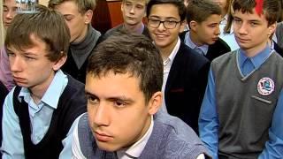 5 Всероссийский урок ОБЖ в 18 школе