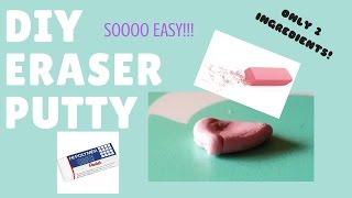 DIY Eraser Putty! ONLY 2 INGREDIENTS!!!