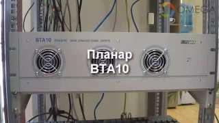 Обзор цифровой станции Планар BTA10