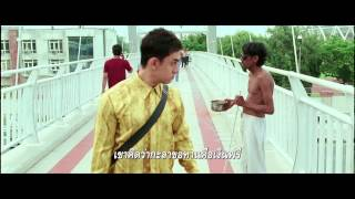 PK Trailer with Thai Subtitles | Releasing in Thailand on March 12