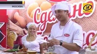 Международная продовольственная выставка World Food Moscow открылась в Москве(, 2014-09-16T18:43:57.000Z)