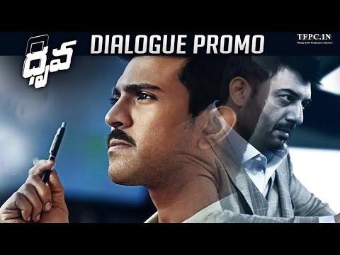Ram Charan's Dhruva Movie Dialogue Promo | Ram Charan | Rakul Preet Singh | TFPC