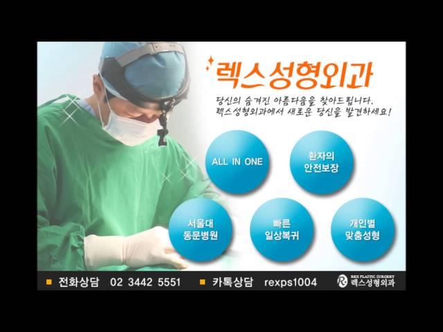 복부지방흡입후기 복부지방흡입비용 가격 저렴한곳 복부지방흡입잘하는병원