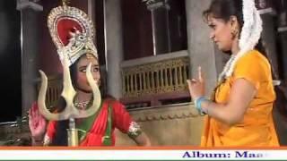 Download Hindi Video Songs - maiya-kahawa lagayo