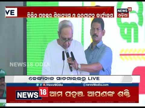 KALIA scheme a model in the country: CM Naveen Patnaik