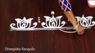 beautifull lotus border muggulu designs * sides kolam designs * latest lotus border rangoli