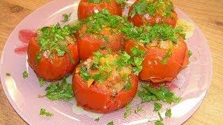 Фаршированные овощами помидоры - видео рецепт(Видео рецепт приготовления помидоров, фаршированных овощами, в кастрюле Цептер (Zepter). Подписка на новые..., 2009-09-25T05:46:09.000Z)