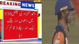 Ahmad shahzad brilliant batting against southern punjab in national T20 2019