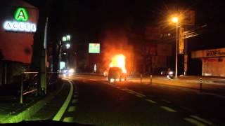 2013年9月20日 神奈川県川崎市 尻手黒川道路 車両火災