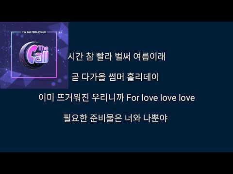 썸머 (SOME MORE) - 그레이(GRAY),로꼬,SURAN (수란),에디킴 /가사/
