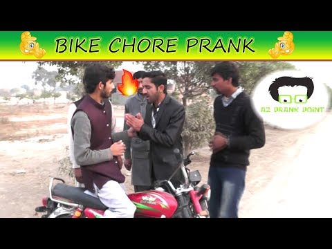 Bike Chore Prank | Pranks In pk | by ahmad yar | az prank point |2019