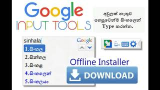 How to fix photoshop wrong sinhala letter typing problem