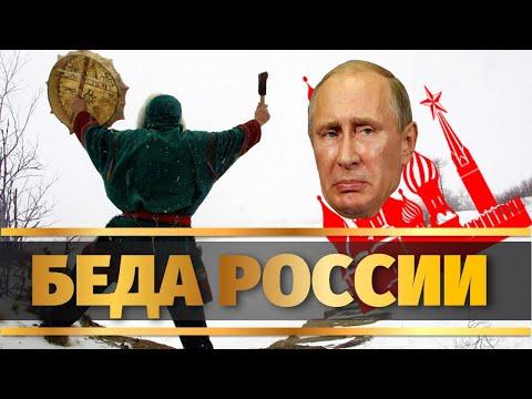 Россия после Самоизоляции.