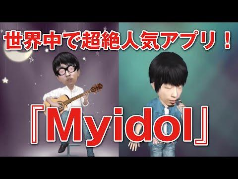 スマホチャンネル登録:http://www.youtube.com/subscription_center?add_user=mgctvchannel □環境:iPhone5s(iOS7.1) □ブログ: http://ameblo.jp/jams-iruna ...