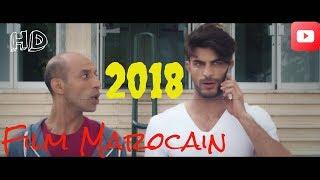 Film Marocain D'Action El Code HD 2018 فيلم مغربي جديد الأكشن والخيال العلمي