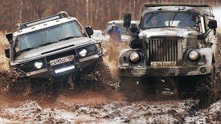 МАЖОРЫ VS Военная техника в грязевой ПАШНЕ! TOYOTA, MERCEDES, JEEP Wrangler , NISSAN против ГАЗ, УАЗ