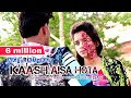 Kaash Aisa Hota - Darshan Raval | Official Video | Latest Hit Song 2019 | Acid Attack