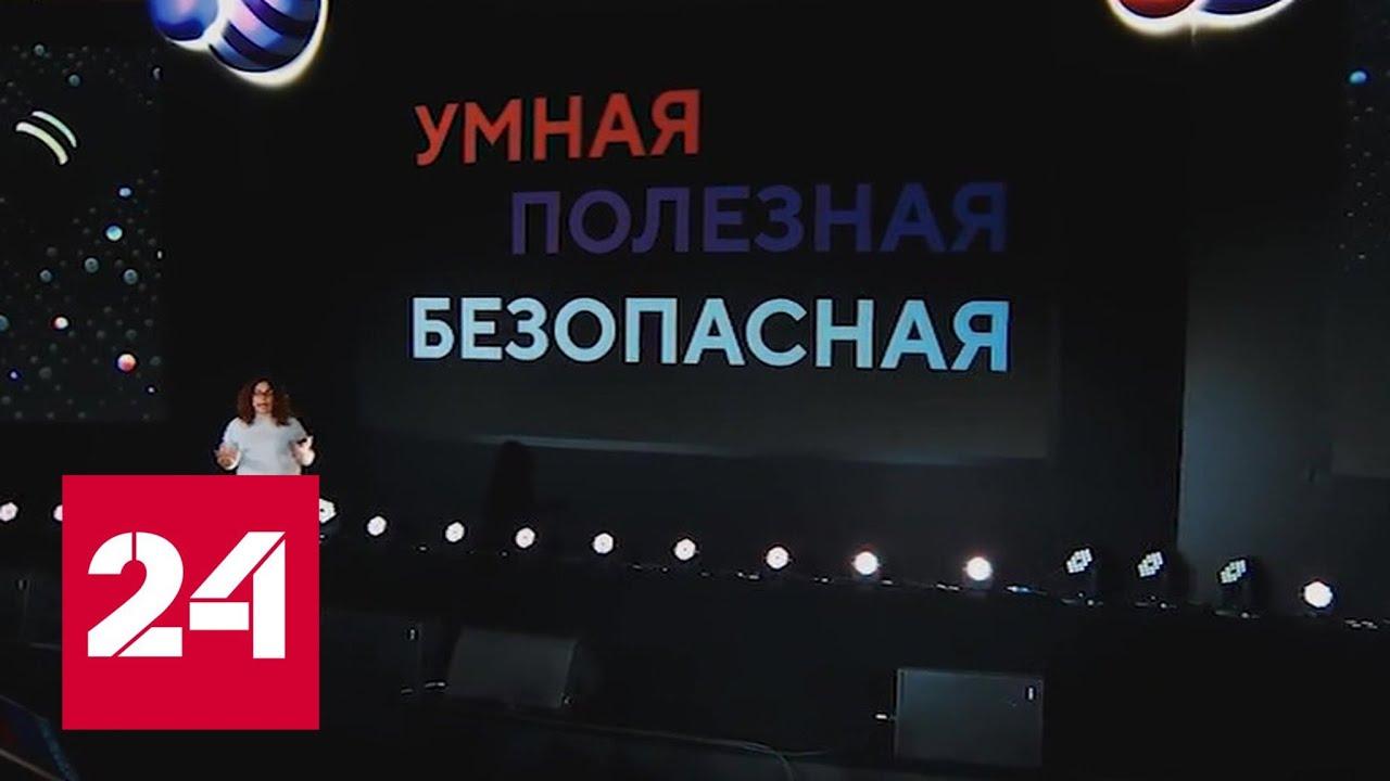 Еженедельная программа от 1 декабря 2018 года - Россия 24