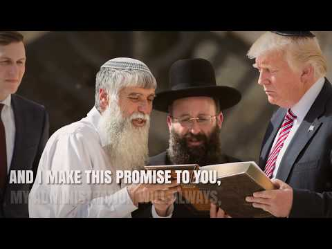 Israel & the US - An Unbreakable Bond