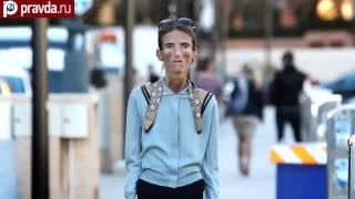 Самая худая женщина в мире!!!
