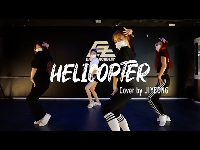 EZDANCE I 잠실점 I 이지댄스 I CLC - 헬리콥터(HELICOPTER) I K-POP I COVER BY JIYEONG