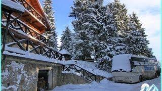 Отель в Буковеле (Карпатах) - Горганы(Приходилось ли вам почувствовать всю глубину наслаждения, которую ощущает каждый, кто выбирает отдых в..., 2012-10-05T16:17:04.000Z)