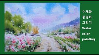 꽃이 핀 마을풍경 수채화로 그리기,Watercolor …