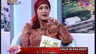 #مذيعة_الحدث تحرج الفنان الشباب