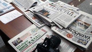 Пресс-конференция о запуске «Парламентской газеты» в Татарстане