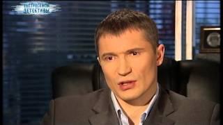 Поиски беременной женщины - Экстрасенсы ведут расследование(Запорожская область, город Орехов. 39-летняя женщина на 7-ом месяце беременности загадочно исчезла среди..., 2014-01-29T16:11:36.000Z)