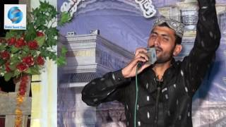 Ak new NAAT (AnDaz) Jo Dakhany Ko kabi kabi Milta ha By Shahid Sound ZonE
