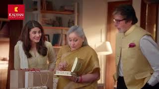 Kalyan Jewellers offers free gold coins | Amitabh Bachchan | Jaya Bachchan