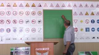 ПДД, онлайн урок проезд перекрестков(http://drivingschool.in.ua/ Автошкола Влада , онлайн урок, проезд перекрестков., 2014-09-09T09:26:05.000Z)