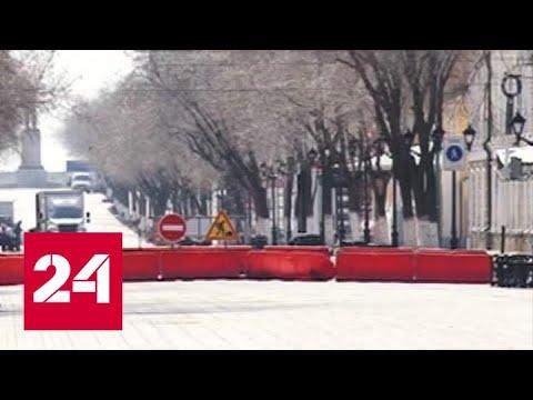 В Оренбургской области третий город закрыли на карантин - Россия 24