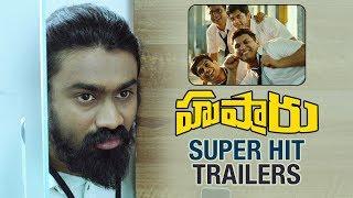 Hushaaru SUPER HIT TRAILERS | Rahul Ramakrishna | Husharu 2018 Latest Telugu Movie |Telugu FilmNagar