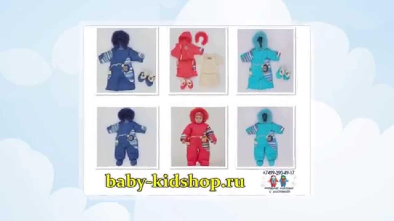 Детские одеяла руно в интернет-магазине «подушка»: тел. ☎ (044) 364-20 33 ➱ лучшие предложения✓ гарантия качества✓ низкие цены.