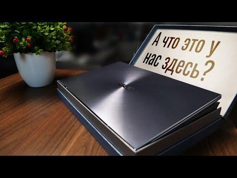 Обзор ASUS ZenBook S13 - безрамочный и элегантный ноутбук