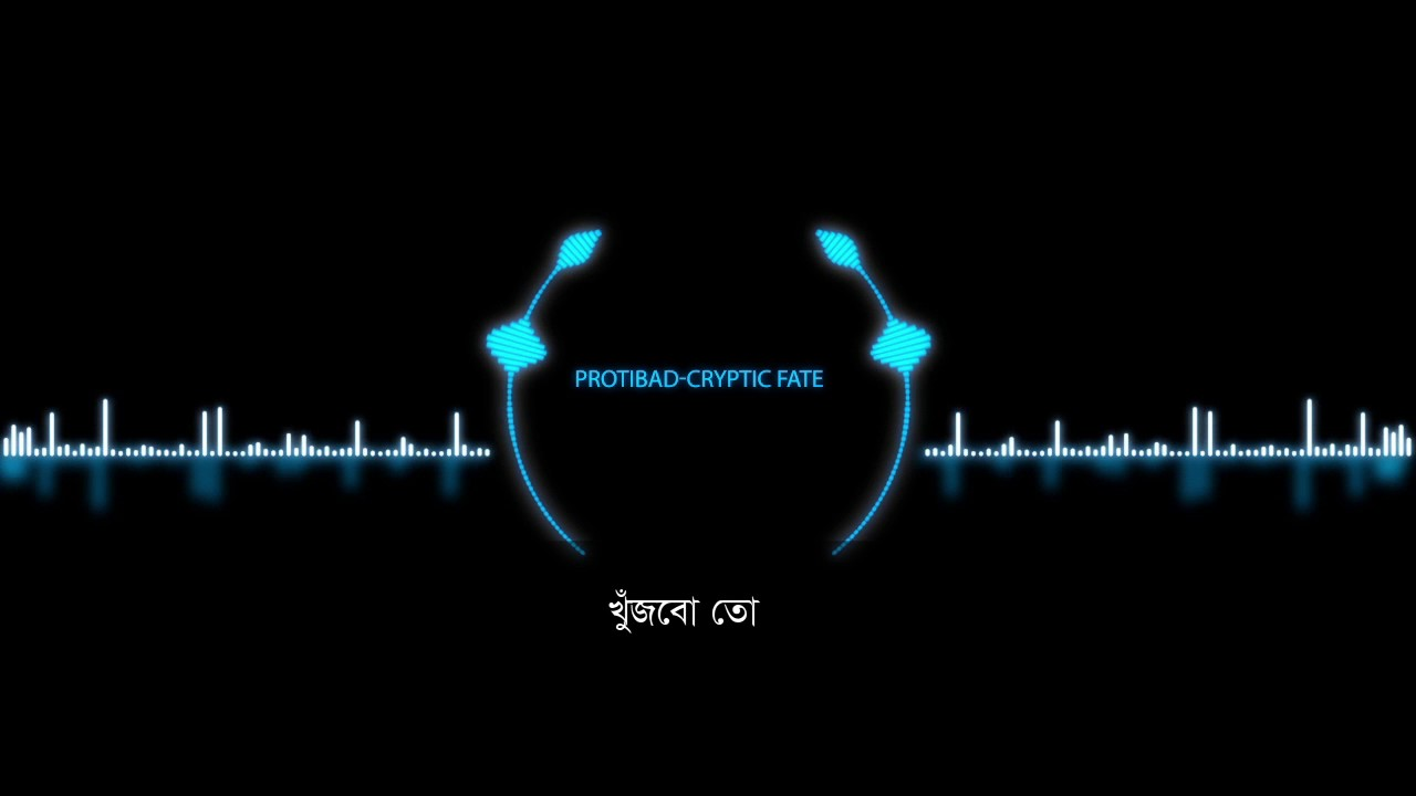 protibad by cryptic fate mp3