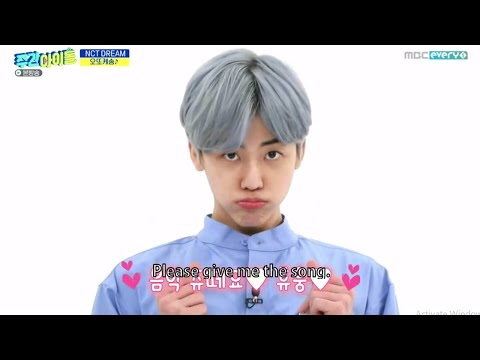 NCT DREAM Ottoke Song (Oh My Song) Weekly Idol EP460