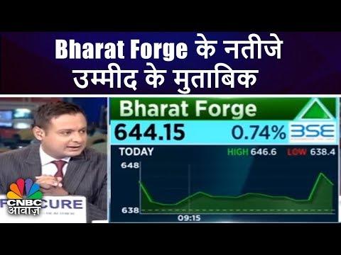 Bharat Forge के नतीजे उम्मीद के मुताबिक | Breaking News | CNBC Awaaz