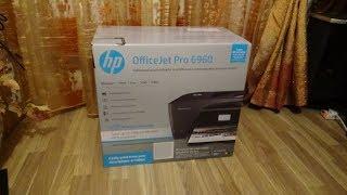 HP Officejet Pro 6960 All-in-One Wireless Printer - Unboxing [HD]