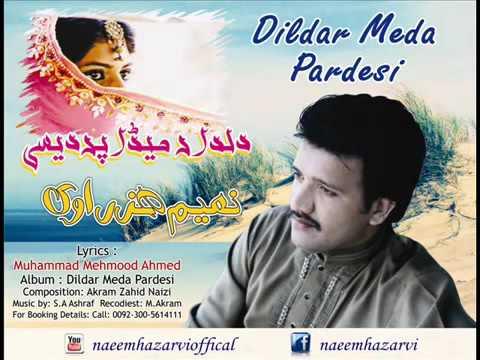 mera sohna dais hazara   Dildar Meda Pardesi Naeem Hazarvi