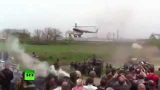 Высадка украинского десанта в Краматорске(На кадрах любительской видеосъемки запечатлена высадка десантников украинской армии в городе Краматорске..., 2014-05-03T17:51:23.000Z)