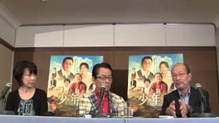 映画紹介はシーツーWEB版 http://www.riverbook.com ▷『少年H』のキャン...