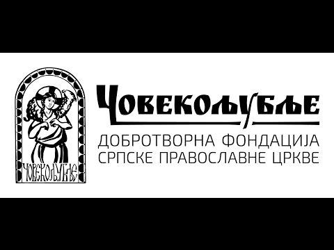 Emisija o radu Fondacije Čovekoljublje u Paraćinu - RTV Kanal M