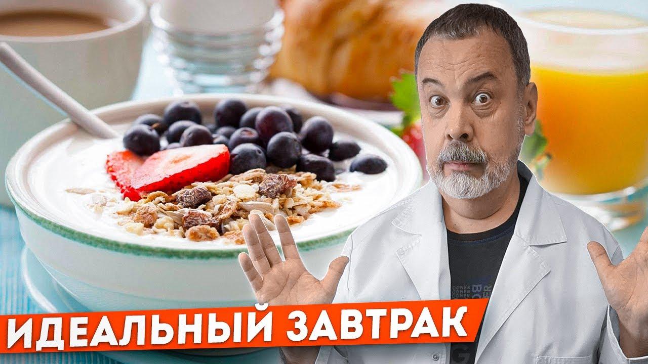 алексей ковальков диетолог сайт