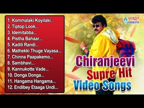 Chiranjeevi Super Hit Video Songs  | Jukebox | Chiranjeevi - Full HD