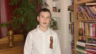 Яковенко Тимофей (Ивантеевка, Московская область) читает стихотворение Сергея Михалкова