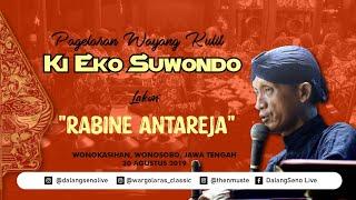 Wayangan Siang - Ki Eko Suwondo