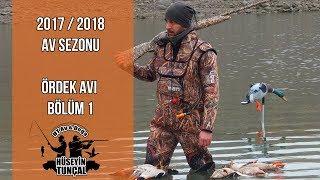 Ördek Avı Net Vuruşlar 2017-2018 Av Sezonu Duck Hunting Season 1
